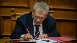 Η Βουλή αποφάσισε την σύσταση προανακριτικής για τον Παπαγγελόπουλο – Αποχώρησαν ΜεΡΑ25, ΚΚΕ και Ελληνική