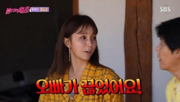 안혜경이 '불타는 청춘'에서 '결혼·이혼설'을