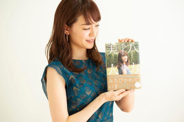 「女性アナは結婚したら引退じゃ悔しい」テレビ出演本数No.1フリーアナ・新井恵理那インタビュー