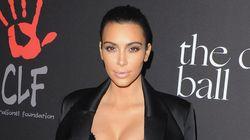 NSFW: Kim Tries To Break The Internet