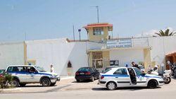 Έφοδος της ΕΛ.ΑΣ. στις φυλακές Αγίου Στεφάνου - Βρέθηκαν ναρκωτικά και