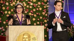 'The Big Bang Theory' se cuela en el anuncio de los Premios
