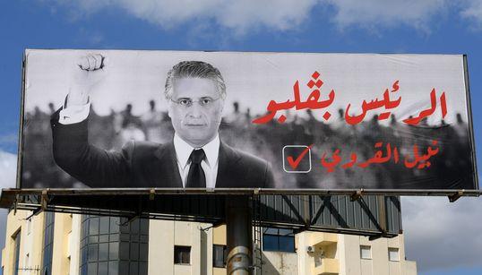 Nabil Karoui ne se retirera pas de la