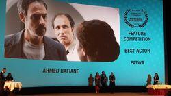 Malmö Film Festival: 3 prix pour la Tunisie dont celui du meilleur acteur pour Ahmed
