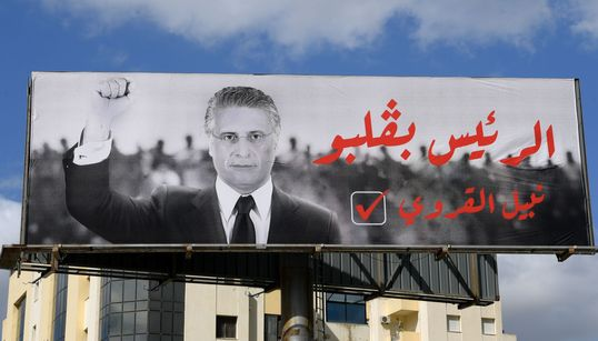 Exclusif: Libération de Nabil
