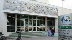 Mutuelle générale: le conseil d'administration de la MGPAP confié à des administrateurs