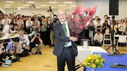 吉野彰さんの名前が読み上げられると、会場は万雷の拍手に包まれた。ノーベル化学賞受賞