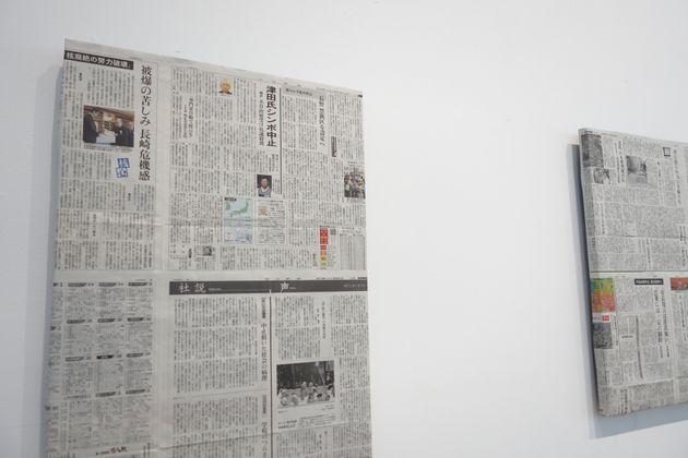 作品の一部は「表現の不自由展・その後」について伝える新聞でくるまれていた