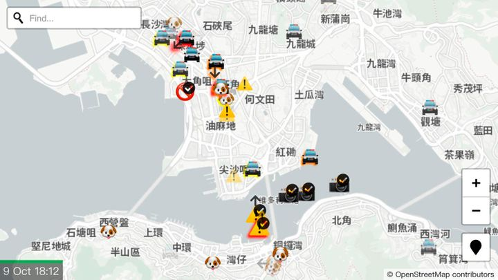 """A display of the app """"HKmap.live"""" designed by an outside supplier and available on Apple Inc.'s online store is seen in Hong"""