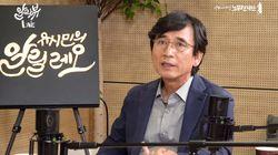 '김경록은 방송에서 증거인멸을 인정했다'는 보도가