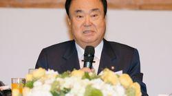 문희상 국회의장이 사법개혁안에 대해 밝힌