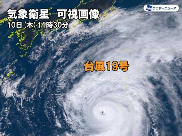 気象衛星 可視画像
