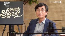 KBS 기자들이 '검찰 내통 의혹'을 강력하게