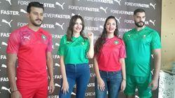 La FRMF et Puma présentent les nouveaux maillots des Lions de