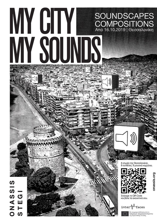 «Soundscapes