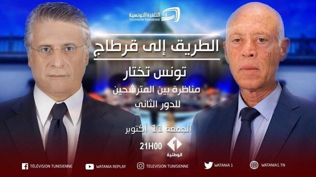Débat présidentiel vendredi entre Kais Saied et Nabil Karoui, vendredi à la Télévision