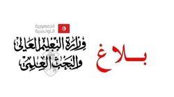 Élection présidentielle: Le ministère de l'Enseignement supérieur suspend les cours du samedi 12