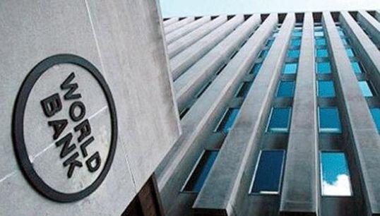 La Banque mondiale prédit une croissance de 1,9% de l'économie algérienne en