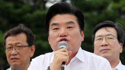 원유철 자유한국당 의원에게 징역 8년
