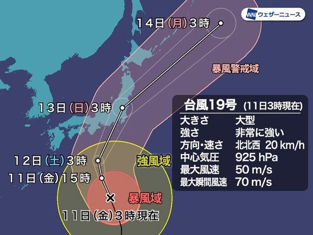 【台風19号】各地の停電リスクは?
