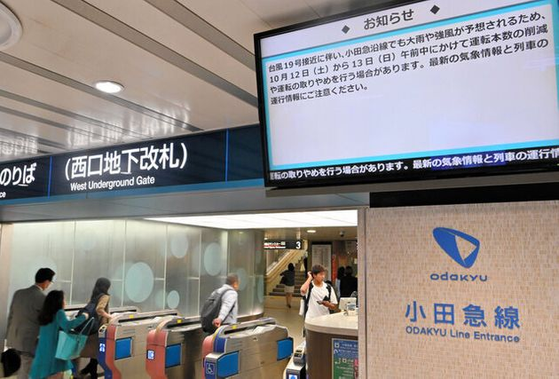 【台風19号】東京メトロも計画運休、その他鉄道・航空機の情報は?