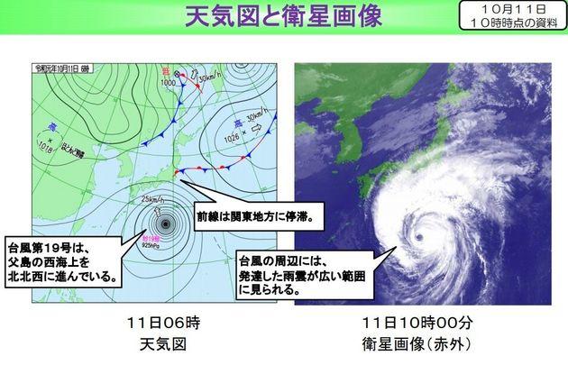 台風19号と類似、「狩野川台風」とは?