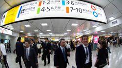 【台風19号】私鉄各社とメトロ、都営地下鉄の計画運休は?(最新情報まとめ)