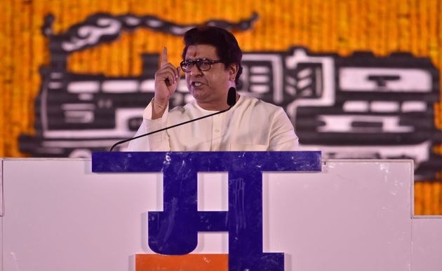 MNS Chief Raj Thackeray addressing a public