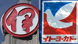 【台風19号】イトーヨーカドーが12日に臨時休業。三越、伊勢丹も休業を発表