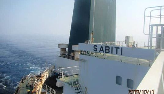 """Un tanker iranien touché par de """"probables"""" frappes de missiles en mer"""