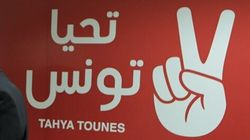 Tahya Tounes ne donne pas de consigne de vote pour le second tour de la
