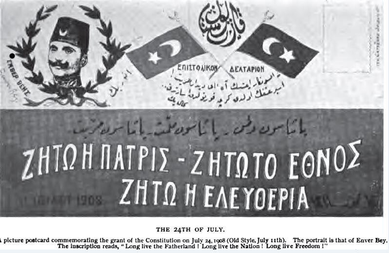 Οθωμανική καρτ ποστάλ με την φωτογραφία του Εμβέρ Μπέη, επιτυπωμένη στα ελληνικά με την επιγραφή