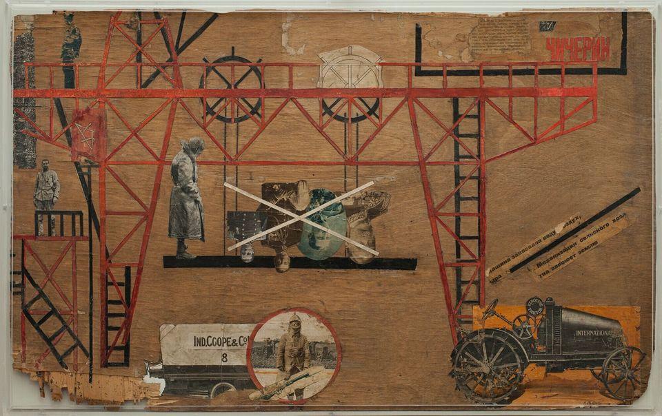 Λιουμπόβ Ποπόβα, Μελέτη για το σκηνικό του έργου «Γη σε Αναβρασμό», 1923, Φωτομοντάζ και κολάζ σε κοντραπλακέ,
