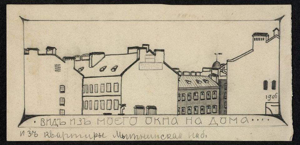 Λιουμπόβ Ποπόβα, Η θέα...