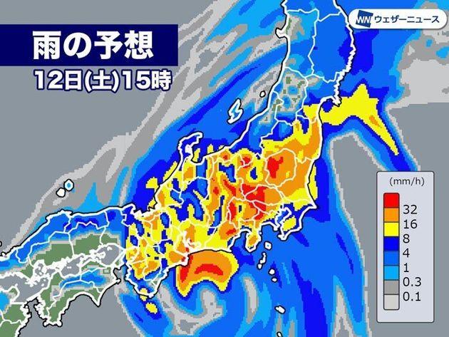 雨の予想 12日(土)15時
