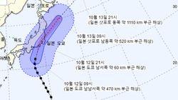 태풍 '하기비스'가 일본 접근하면서 한국도 강풍 예상,