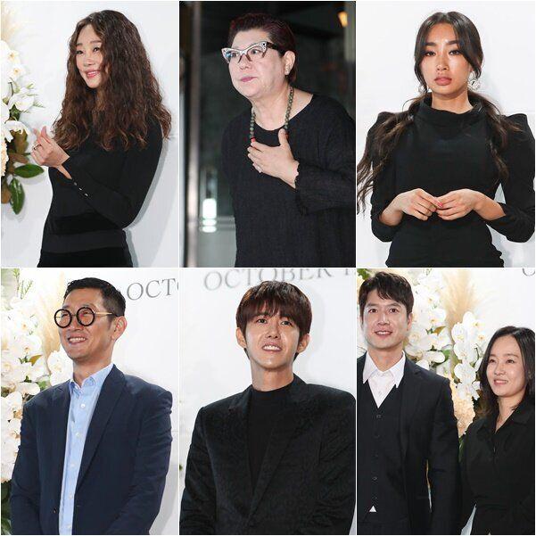 12일 강남과 이상화의 결혼식에 참석한