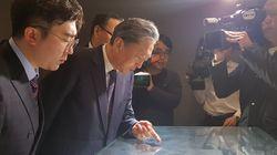 하토야마 일본 前 총리가 강제동원역사관 방문해 전한