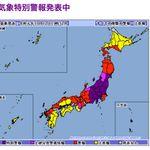 【速報】大雨特別警報、新たに新潟、栃木、茨城、福島、宮城に発表。1都11県に広がる(台風19号)