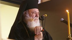 Την Αυτοκέφαλη Εκκλησία της Ουκρανίας, αναγνώρισε η Εκκλησία της