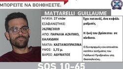 Νεκρός στο Πήλιο o Γάλλος τουρίστας που είχε εξαφανιστεί στη
