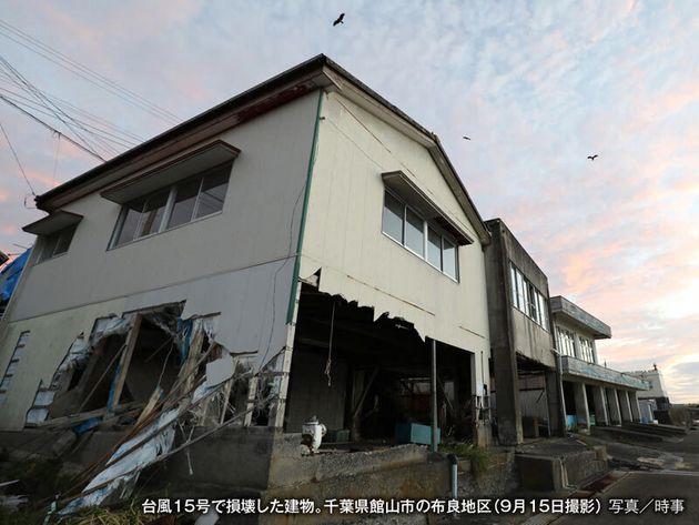 台風15号で損壊した建物(2019年9月15日撮影)