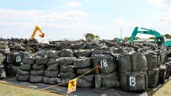 原発事故の除染ゴミ、川に流出 置き場が大雨で浸水 福島・田村