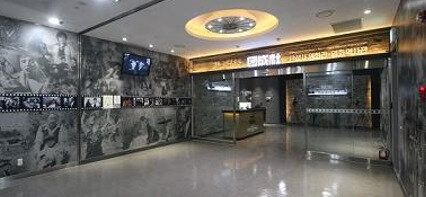 2019년 10월23일 개관을 앞둔 단성사 영화역사관 모습. 영안모자