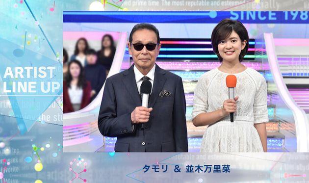 テレビ朝日『ミュージックステーション』