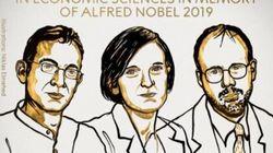 노벨경제학상, 바너지·듀플로·크레머 등 3인 공동