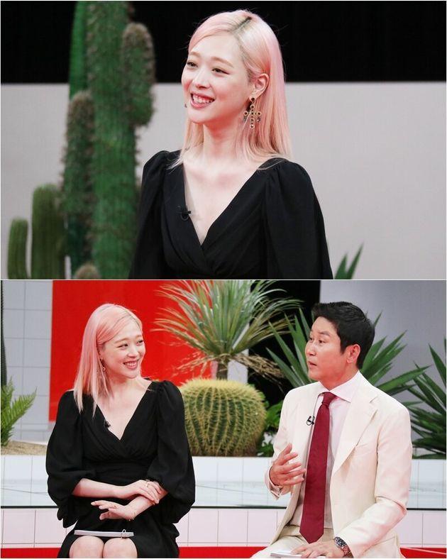JTBC2 '악플의 밤' 방송화면