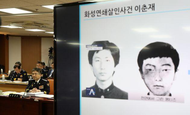 '화성연쇄살인 8차 사건' 윤씨가 직접 재심 청구 각오를