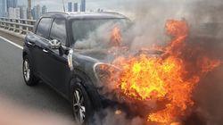 광안대교를 달리던 미니 쿠퍼 승용차에 갑자기 불이