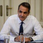 Τι είπε ο Κυριάκος Μητσοτάκης για τη Συρία, την ψήφο των αποδήμων, τις γραβάτες και τα